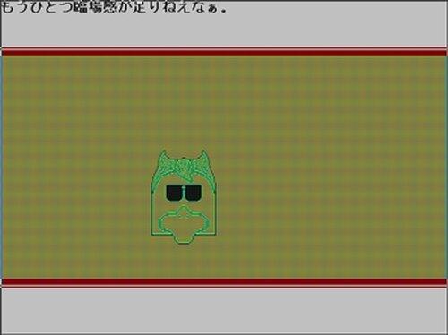 ニューグズアン Game Screen Shot5