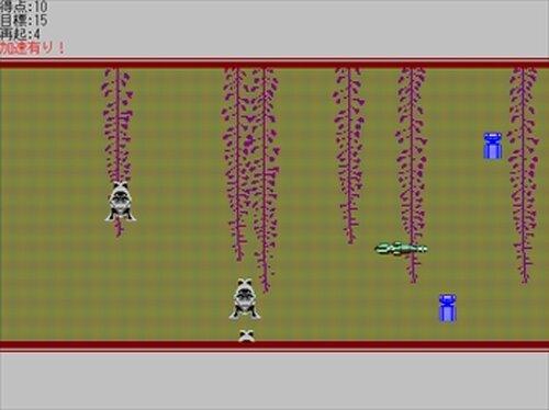 ニューグズアン Game Screen Shots
