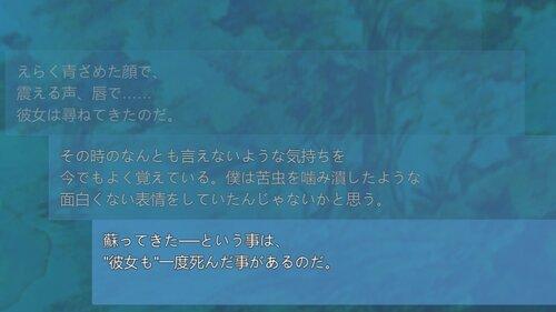 FusionGate アルファの庭園 Game Screen Shot2