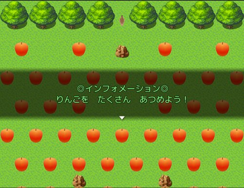 りんごがり Game Screen Shot3
