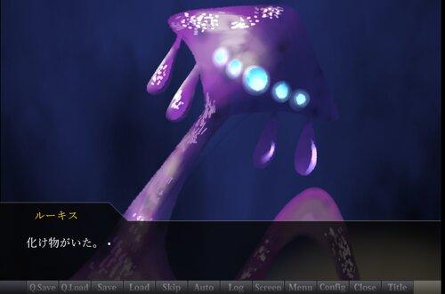 空想ノートを拾われたIF Game Screen Shot