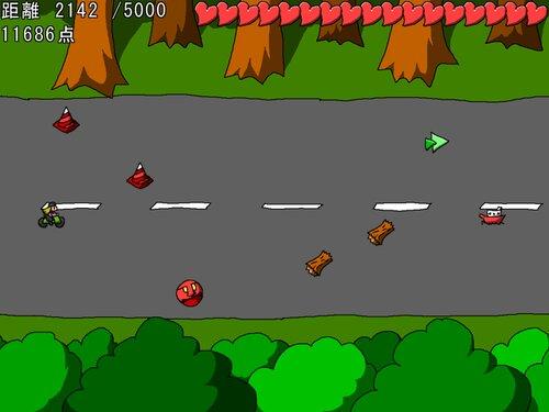 メンテークエスト Game Screen Shot