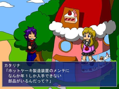メンテークエスト Game Screen Shot2