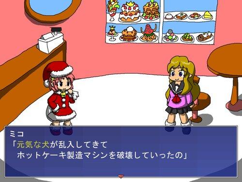 メンテークエスト Game Screen Shot4
