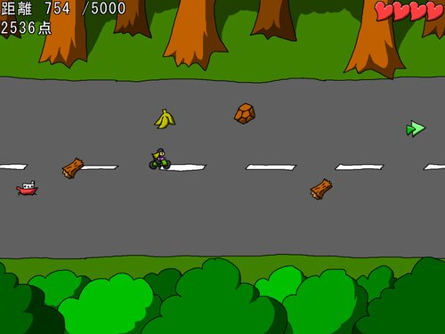 メンテークエスト Game Screen Shot5