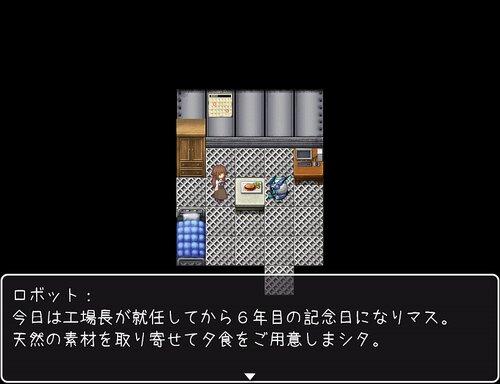 工場長の今日も憂鬱な毎日 Game Screen Shot2