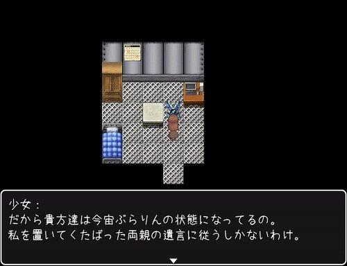 工場長の今日も憂鬱な毎日 Game Screen Shot3