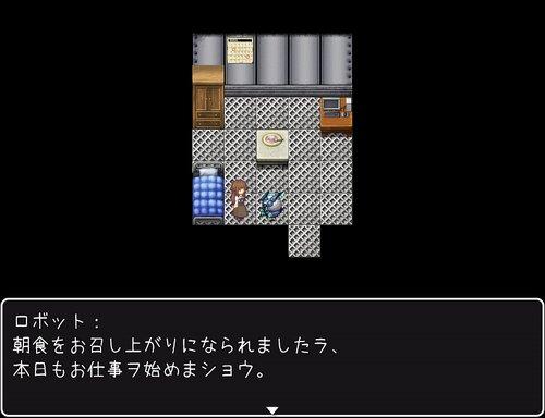 工場長の今日も憂鬱な毎日 Game Screen Shots