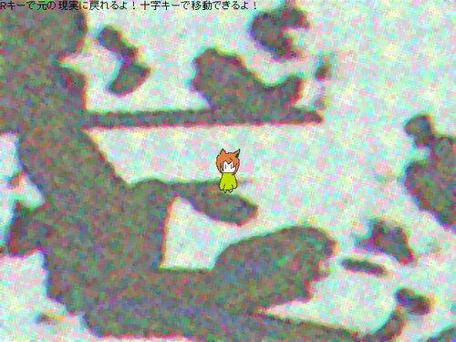ものすごくハッピーになるゲーム Game Screen Shot1