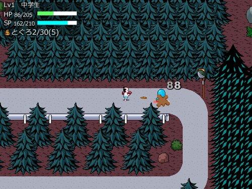 まみ蔵なつやすみ日記 Game Screen Shot