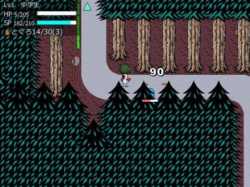まみ蔵なつやすみ日記 Game Screen Shot3