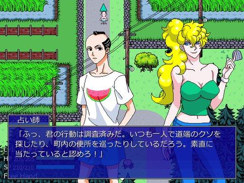 まみ蔵なつやすみ日記 Game Screen Shot5