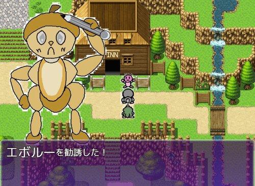 ミスチックリーチャー ~Mystic Creature~ Game Screen Shot3