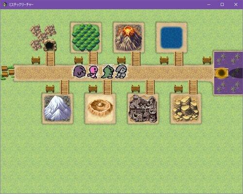 ミスチックリーチャー ~Mystic Creature~ Game Screen Shot4