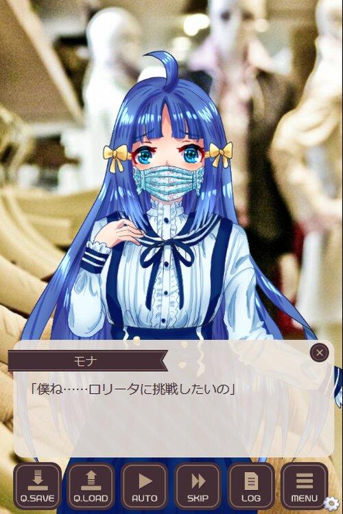 モナモナマスクガール☆ Game Screen Shot4