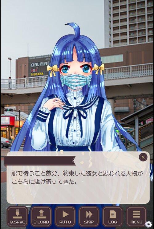 モナモナマスクガール☆ Game Screen Shot5