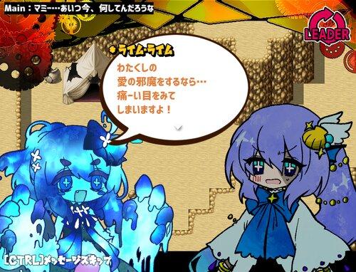 ミマモロール! Game Screen Shot3