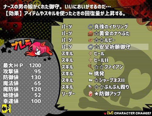 ミマモロール! Game Screen Shot4