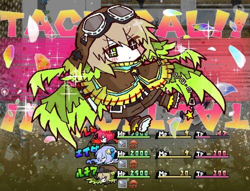 ミマモロール! Game Screen Shot5
