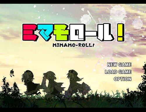 ミマモロール! Game Screen Shots