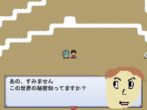 くいずcapability Game Screen Shot1