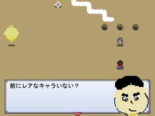 くいずcapability Game Screen Shot2