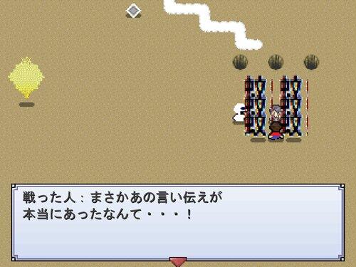 くいずcapability Game Screen Shot4