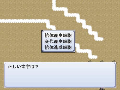 くいずcapability Game Screen Shot5