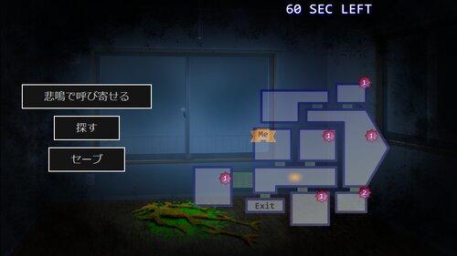 One Minute Man Game Screen Shot1