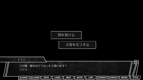 One Minute Man Game Screen Shot2