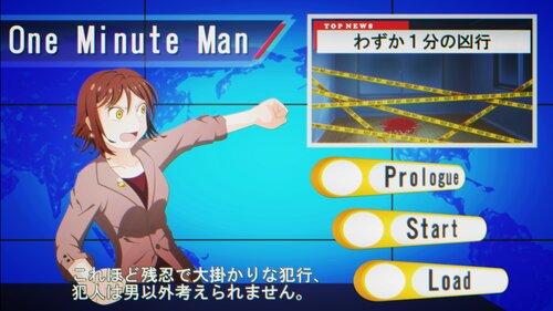 One Minute Man Game Screen Shot3