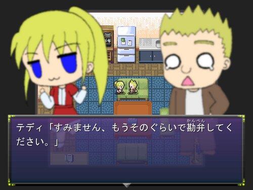 ボディ・ベア Game Screen Shot1
