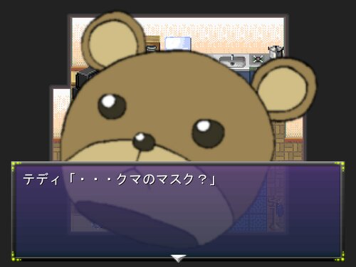 ボディ・ベア Game Screen Shot2
