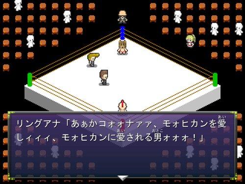ボディ・ベア Game Screen Shot3