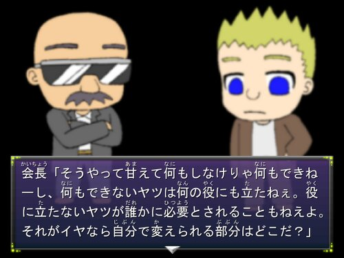 ボディ・ベア Game Screen Shot5