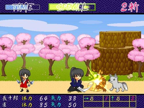 ミチル見参!~カラクリ大騒動~ Game Screen Shot3