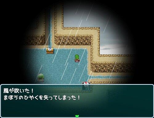 おまめさんとヤバめなダンジョン Game Screen Shot1