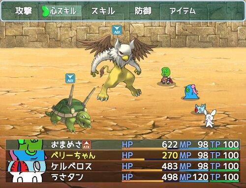 おまめさんとヤバめなダンジョン Game Screen Shot2