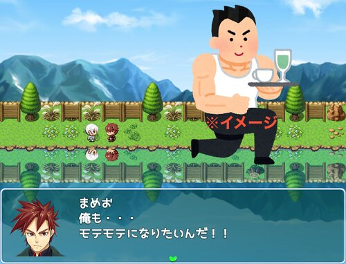 おまめさんとヤバめなダンジョン Game Screen Shot3