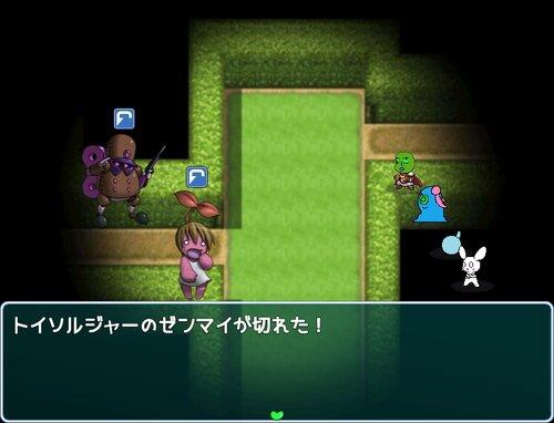 おまめさんとヤバめなダンジョン Game Screen Shot4