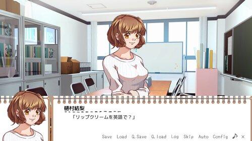 彼女との英会話教室~黄昏色に染まる頃 Game Screen Shot3