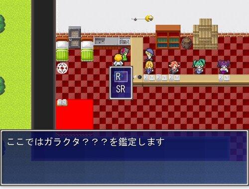 バトルマニア2.02 Game Screen Shot
