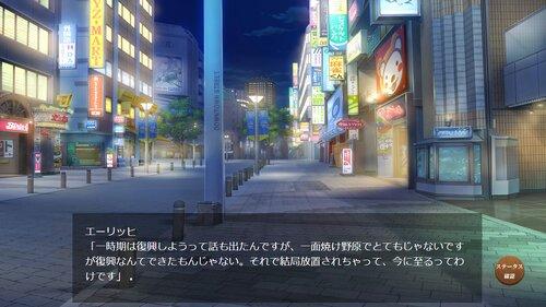 廃漁村の闇 体験版 Game Screen Shot5