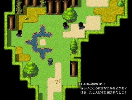 優しい異セカイ-悪意の大穴と平和を願う巫女- Game Screen Shot2