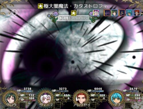 優しい異セカイ-悪意の大穴と平和を願う巫女- Game Screen Shot5