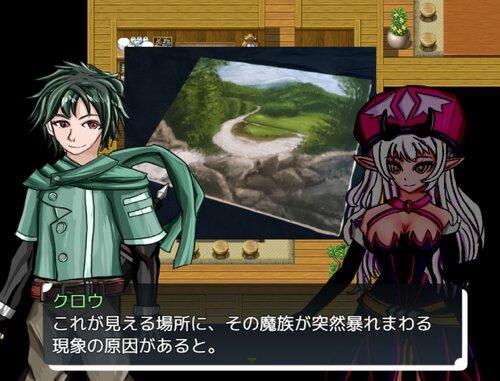 優しい異セカイ-悪意の大穴と平和を願う巫女- Game Screen Shots