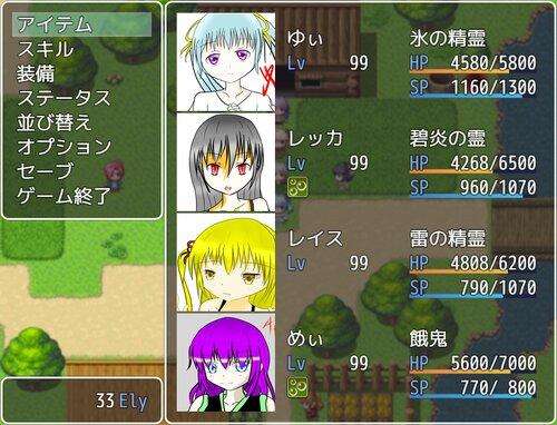 泡沫のR:崩壊 Game Screen Shot2
