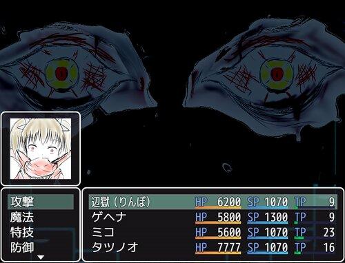 泡沫のR:崩壊 Game Screen Shot5