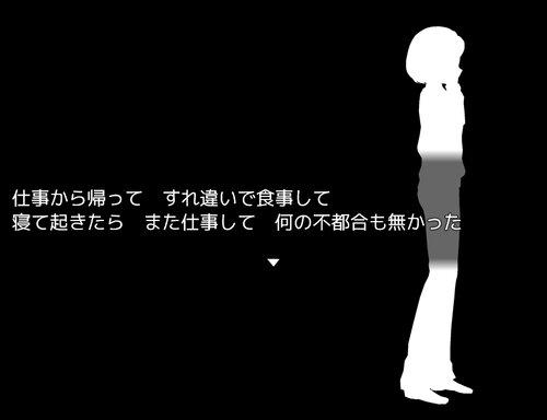 インザマスク Game Screen Shot1