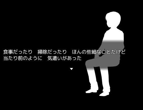 インザマスク Game Screen Shot2